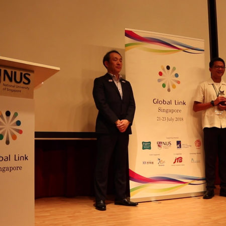 Global Leadership Link (Singapore)