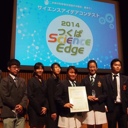 Tsukuba Science Edge